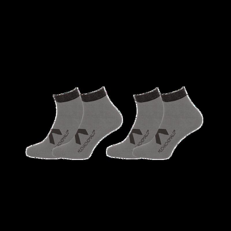 2-PACK SOLID SOCKS SHORT 1
